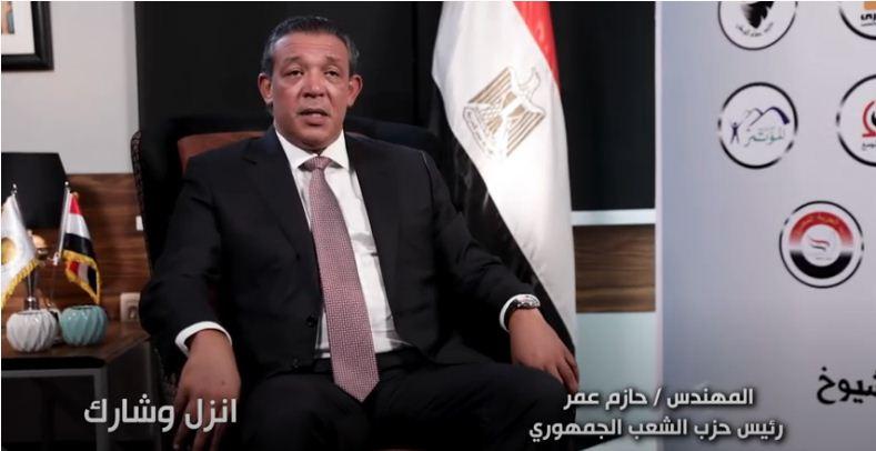 المهندس حازم عمر رئيس حزب الشعب الجمهوري