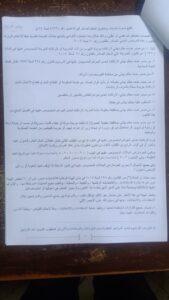 حيثيات حكم القضاء الإداري باستبعاد مرشحين مستقبل وطن من انتخابات مجلس الشيوخ فردي 2