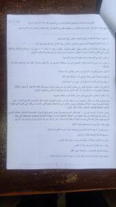 حيثيات حكم القضاء الإداري باستبعاد مرشحين مستقبل وطن من انتخابات مجلس الشيوخ فردي 3