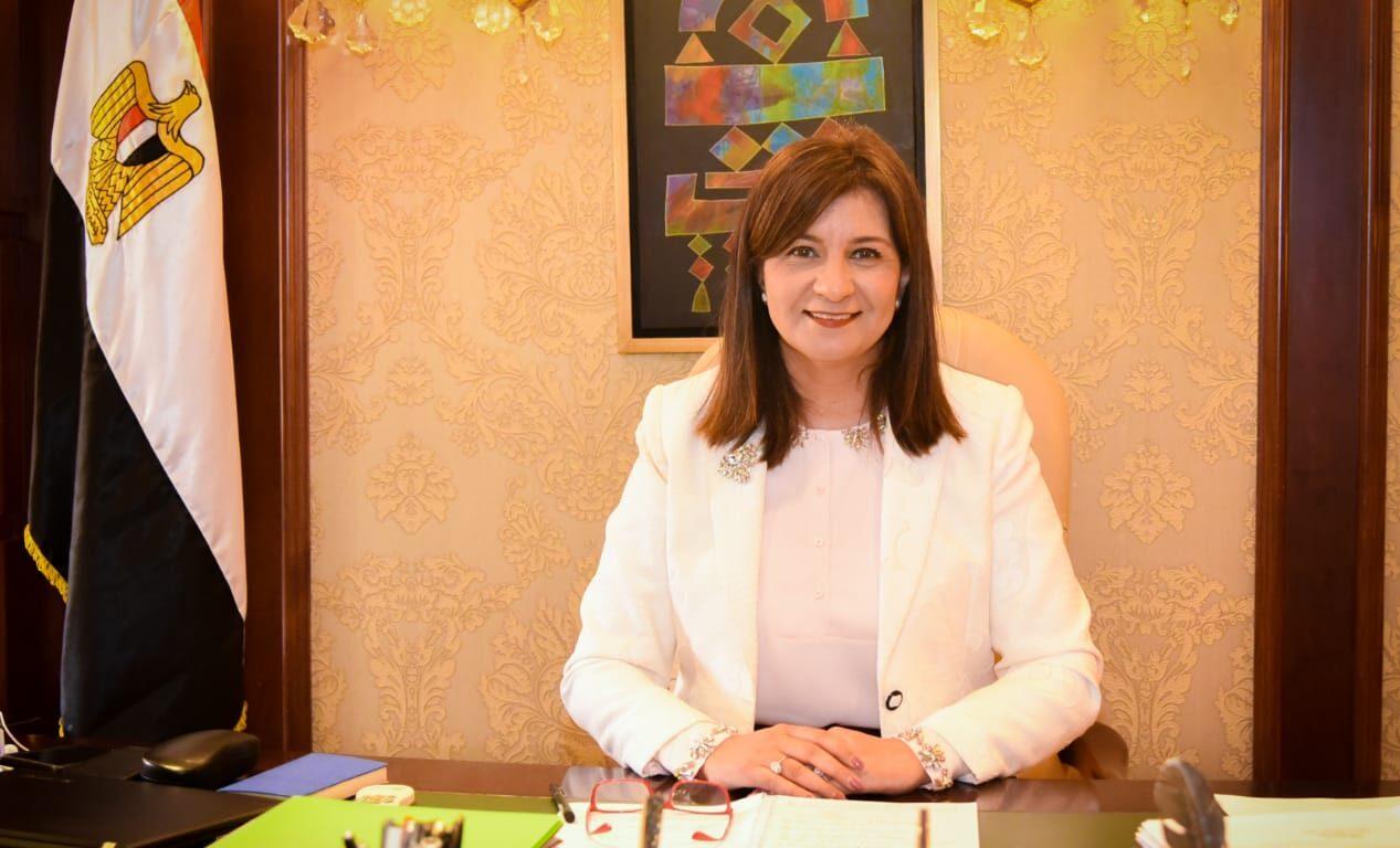 نبيلة مكرم وزيرة الهجرة والمصريين في الخارج
