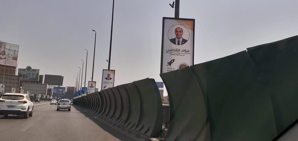 لافتات مرشحي مستقبل وطن في انتخابات مجلس الشيوخ