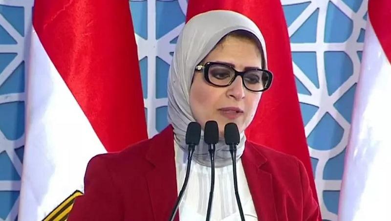 هالة زايد وزيرة لصحة والسكان - أرشيفية