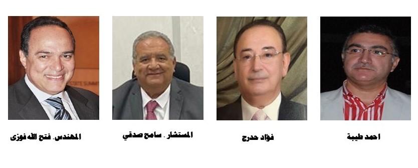 اعضاء الجمعية المصرية اللبنانية