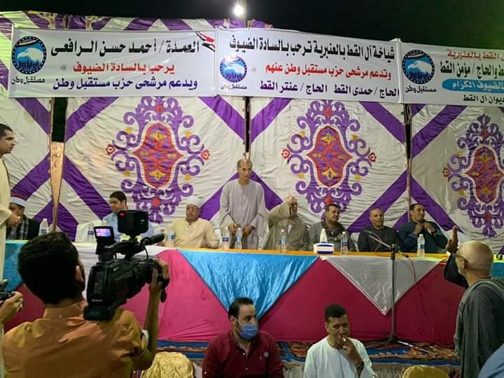 مؤتمر لدعم عبد الحكيم العش في انتخابات مجلس الشيوخ في سوهاج