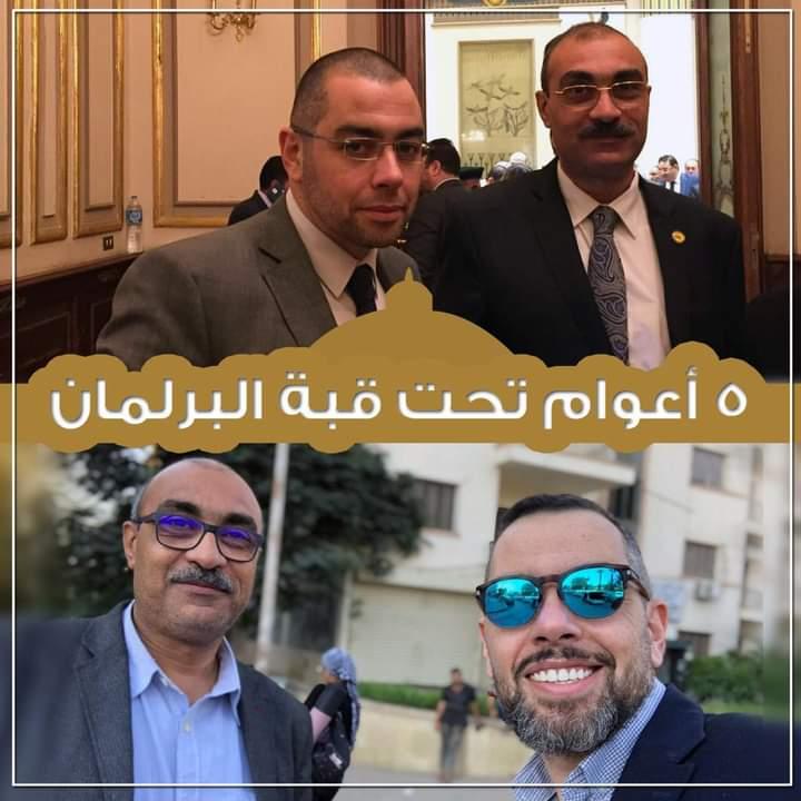 النائبان محمد فؤاد وإيهاب منصور