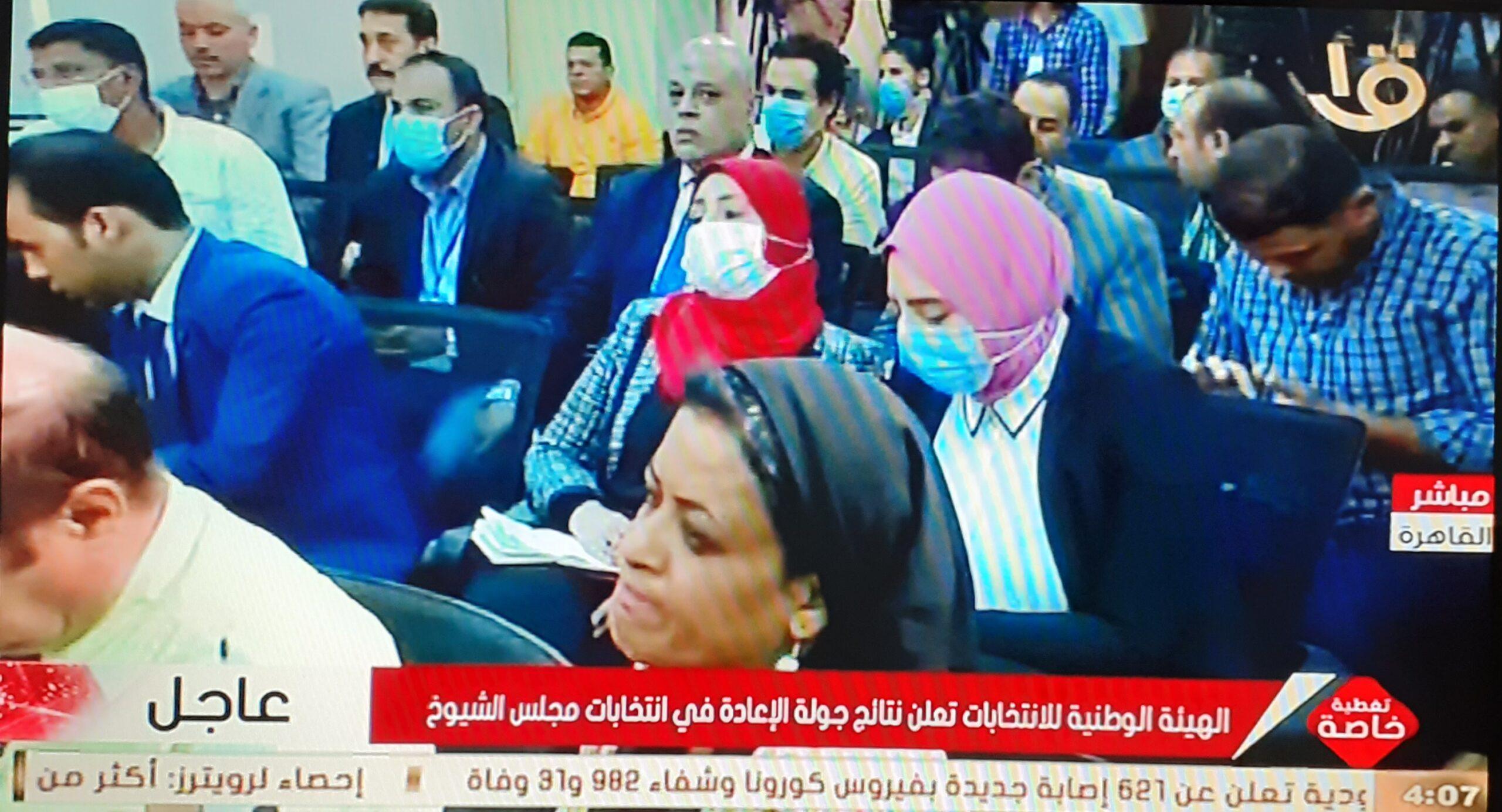المستشار ابراهيم لاشين رئيس الهيئة الوطنية للانتخابات يعلن النتيجة النهائية لجولة الاعادة بمجلس الشيوخ