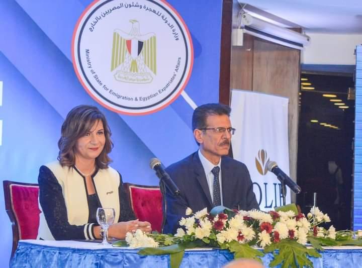 وزارة الهجرة تتواصل مع المصريين في الخارج عبر السوشيال ميديا بدلا من مؤتمر أغسطس