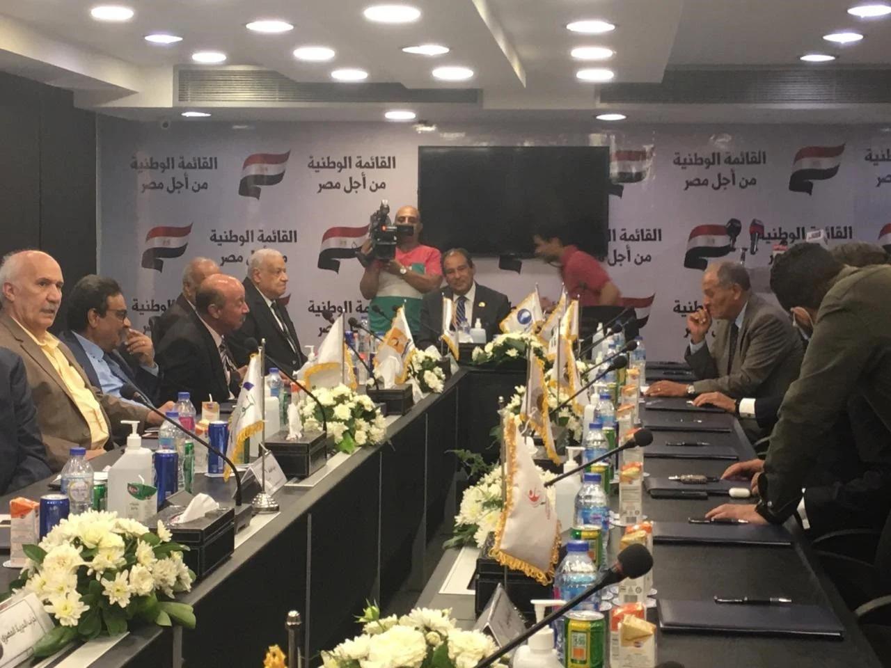 اجتماع القائمة الوطنية من أجل مصر