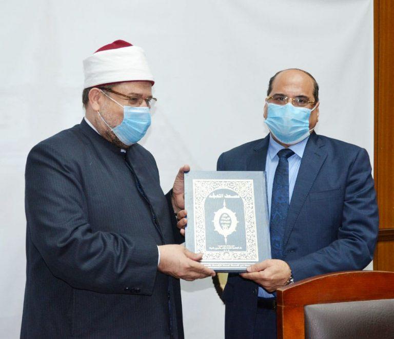 وزير الأوقاف يُهدي وزراء الري والزراعة المصحف الكريم