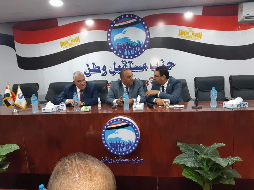 """قيادات وبرلمانيون بـ""""مستقبل وطن"""" يجتمعون لدعم خالد تامر طايع لانتخابات مجلس النواب ٢٠٢٠"""
