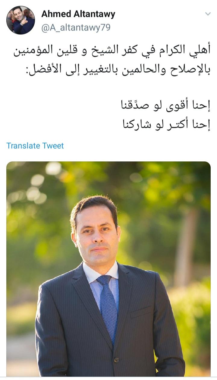 النائب المُعارض أحمد الطنطاوي