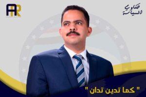 المهندس أشرف رشاد، نائب رئيس حزب مستقبل وطن