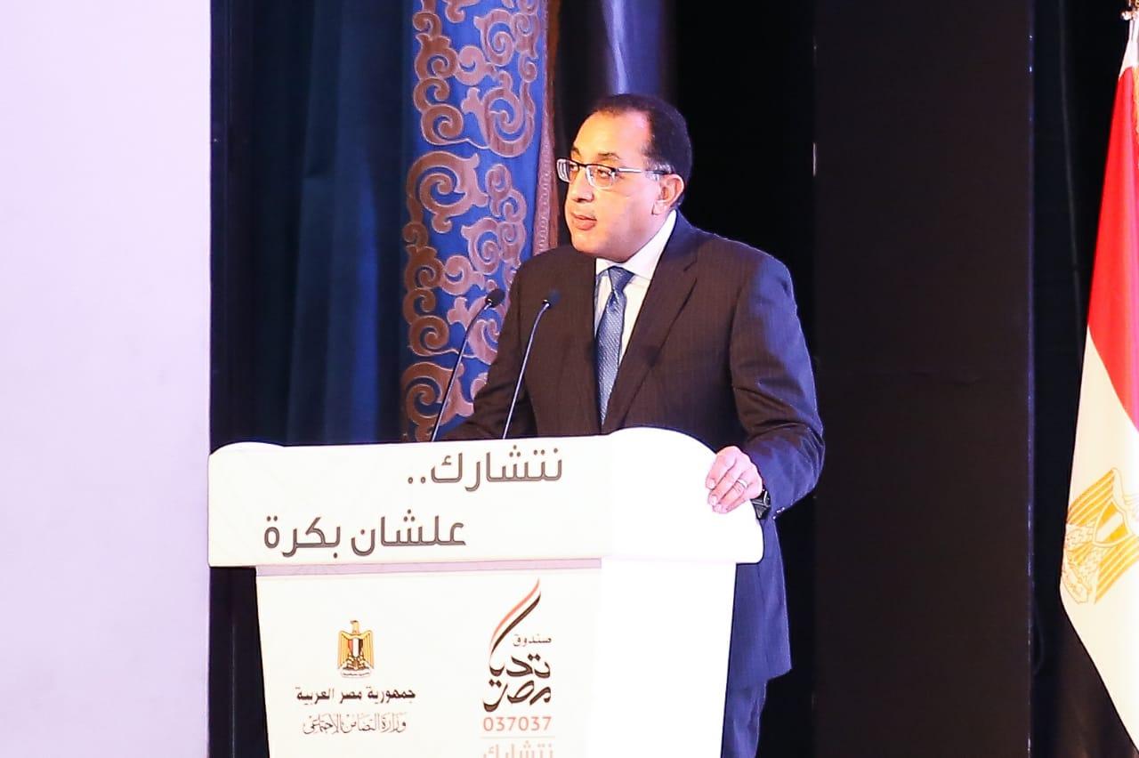 الدكتور مصطفى مدبولي ـ رئيس الوزراء