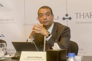 رئيس صندوق مصر السيادي